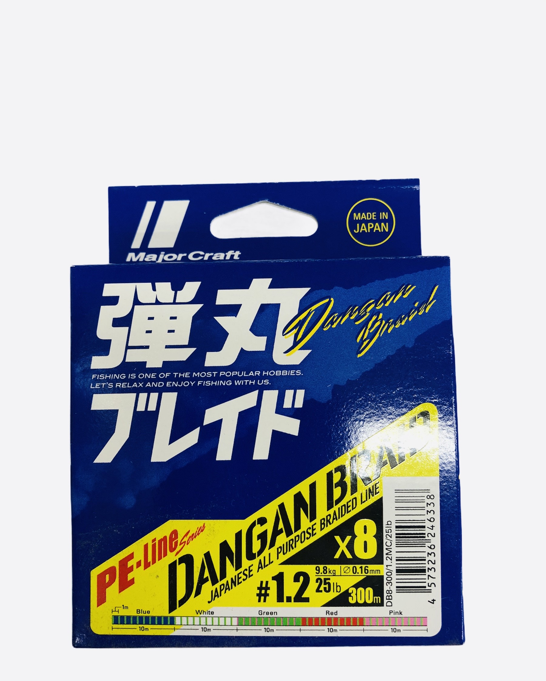 Majorcraft Dangan Braid 8X 0.16mm    300mts