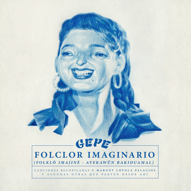 Gepe / Folclor Imaginario / Vinilo