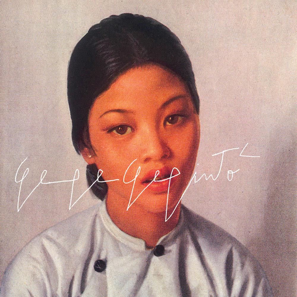 Gepinto - Gepe (CD)