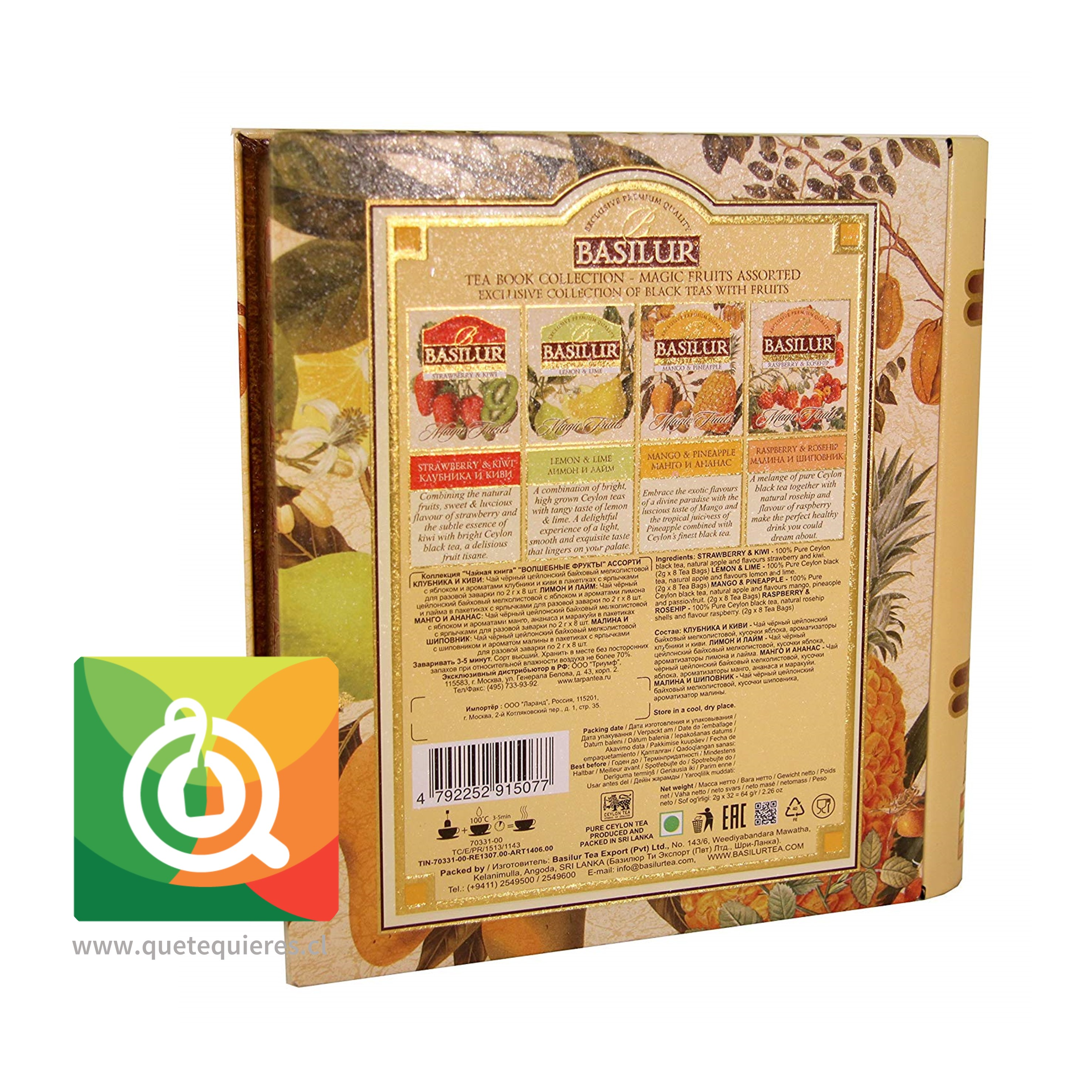 Basilur Libro Té Surtido Té Negro y Frutas - Magic Fruit Tea Book Assorted- Image 4