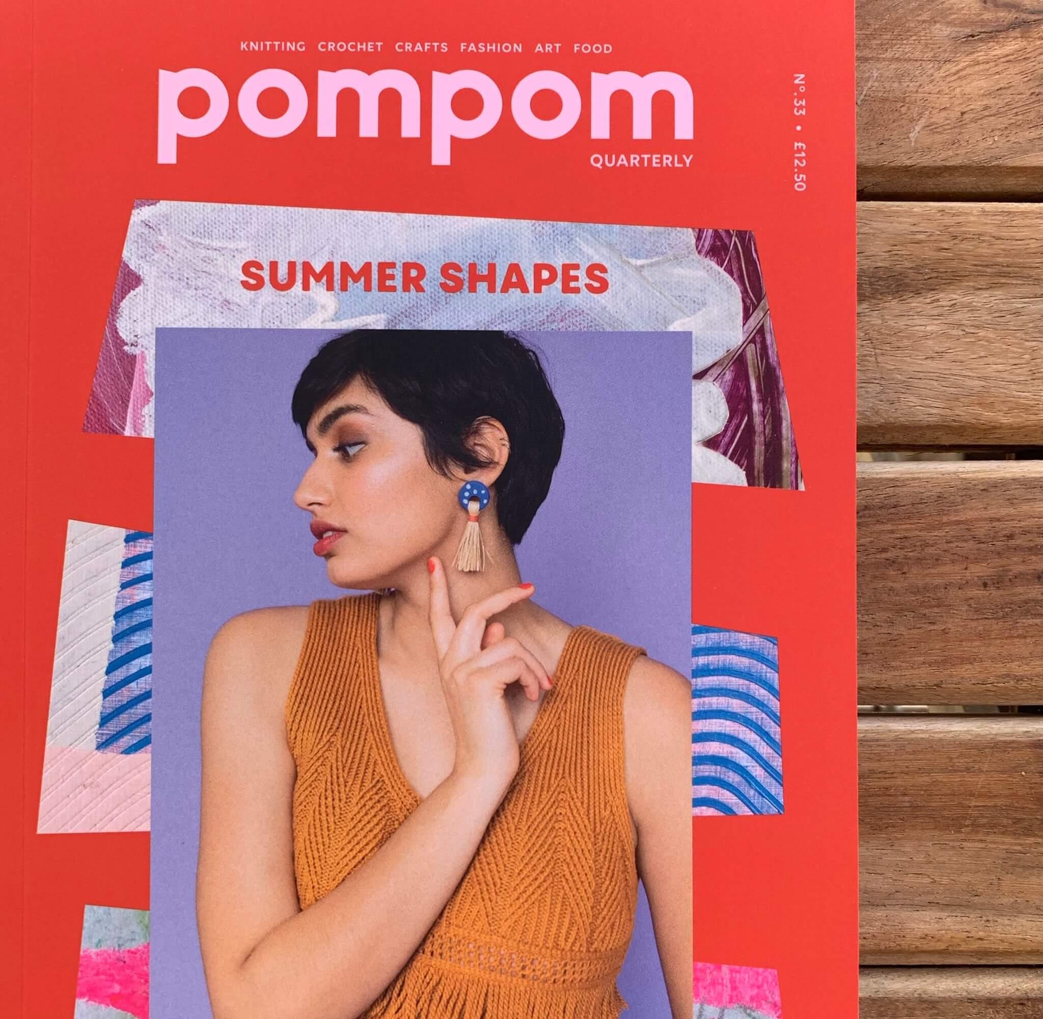 Pompom Summer 2020