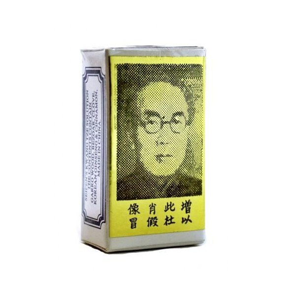RETARDANTE PINCELADA CHINA ORIGINAL