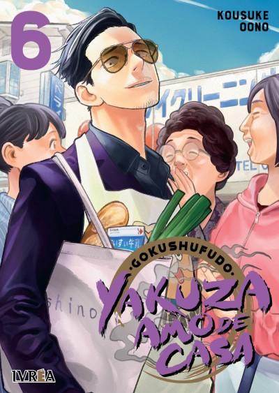 Yakuza, amo de casa #6