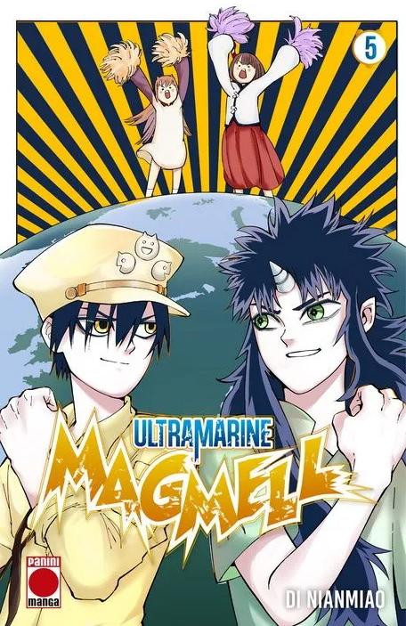 Ultramarine Magmell 5
