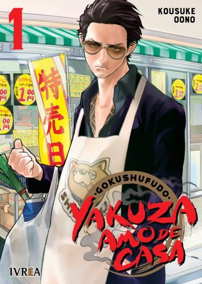 Gokushufudo: Yakuza, amo de casa #1