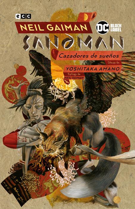 Biblioteca Sandman Vol.12: Cazadores de Sueños