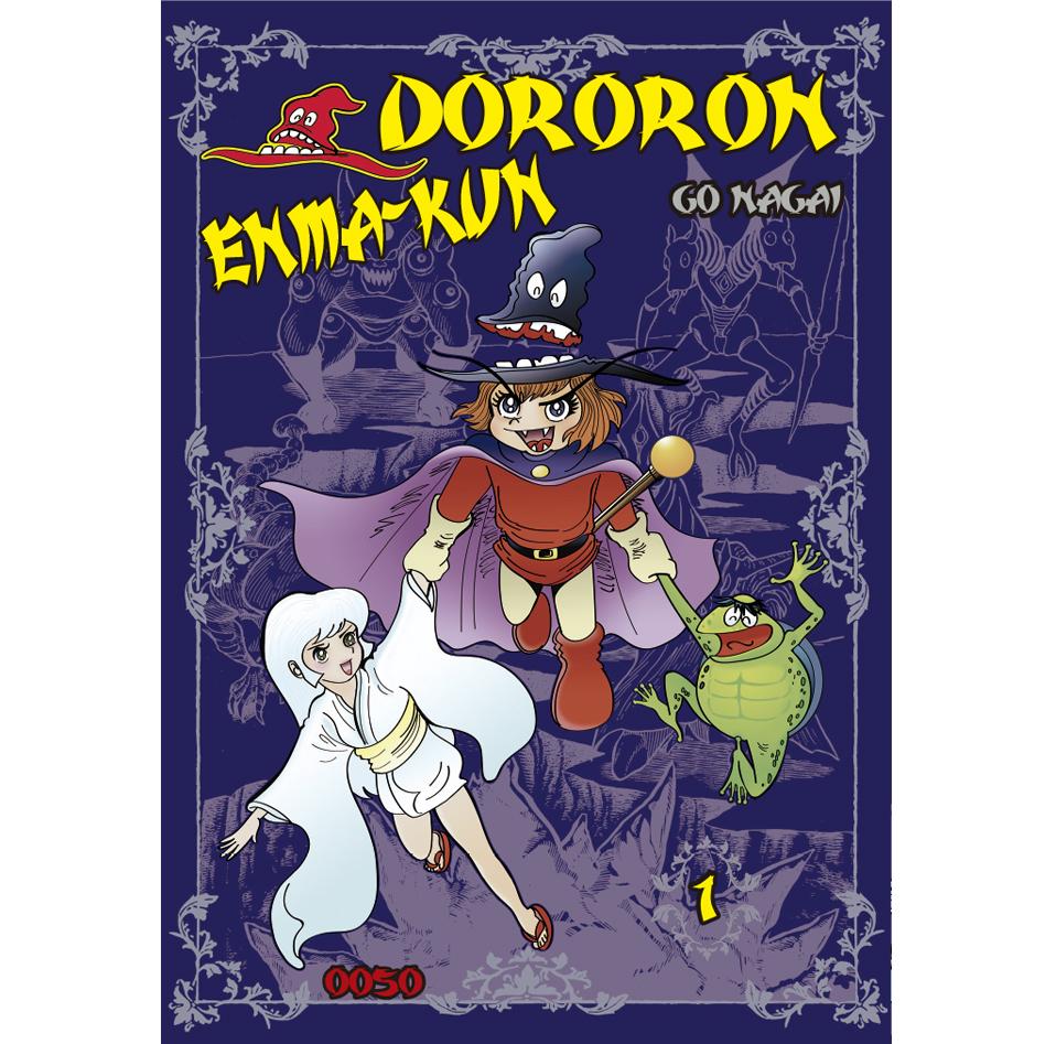 DORORON ENMA-KUN VOL.1