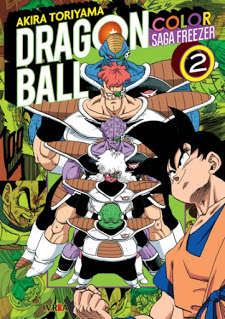 Dragon Ball Z Color - Saga Freezer Tomo #2