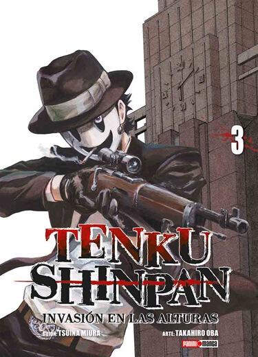 Tenku Shinpai #3