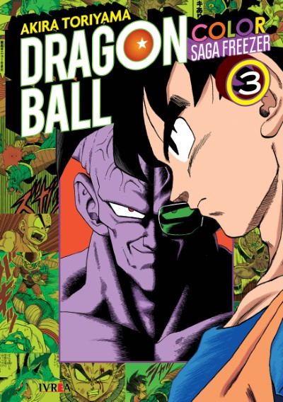 Dragon Ball Z Color - Saga Freezer Tomo #3