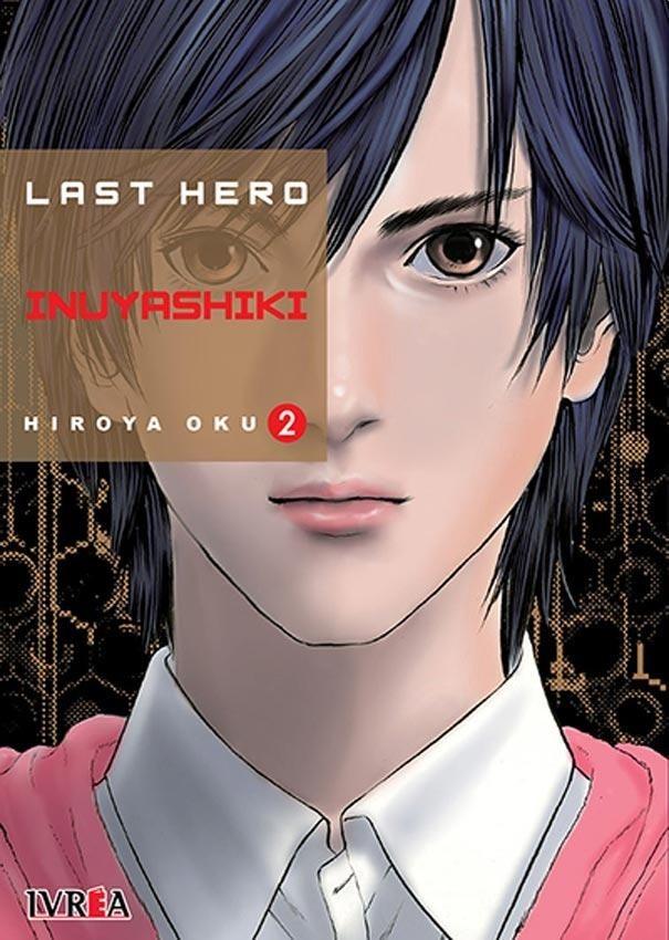 LAST HERO INUYASHIKI #02.