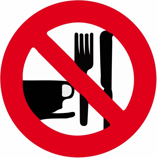 Interdiction de boire et de manger