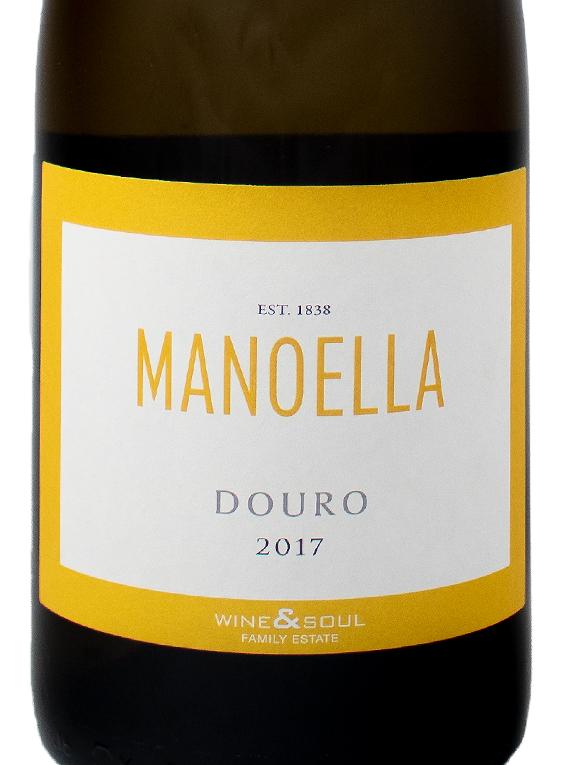 Manoella 2017