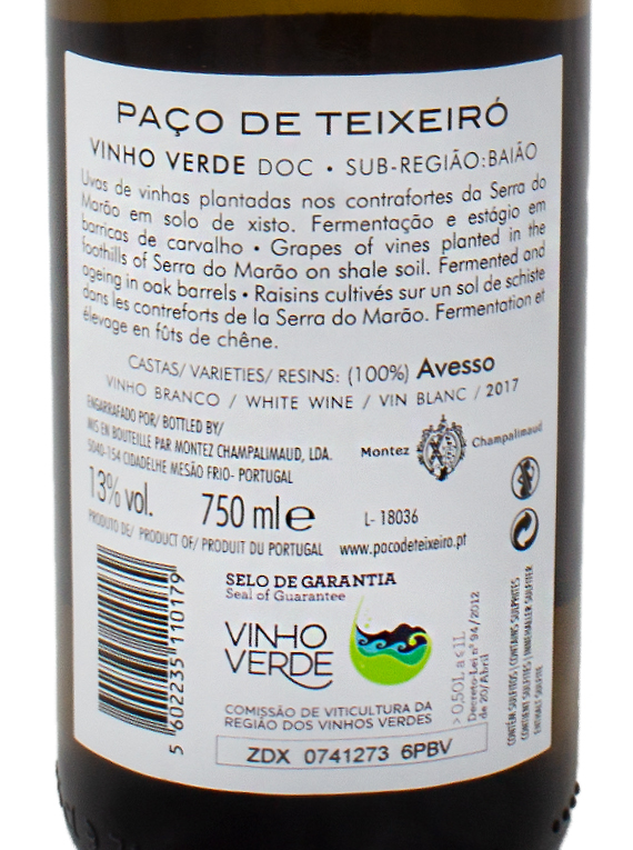 Paço de Teixeiró Avesso 2017