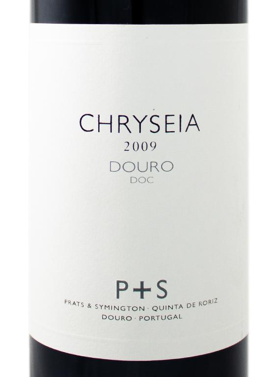 Chryseia 2009