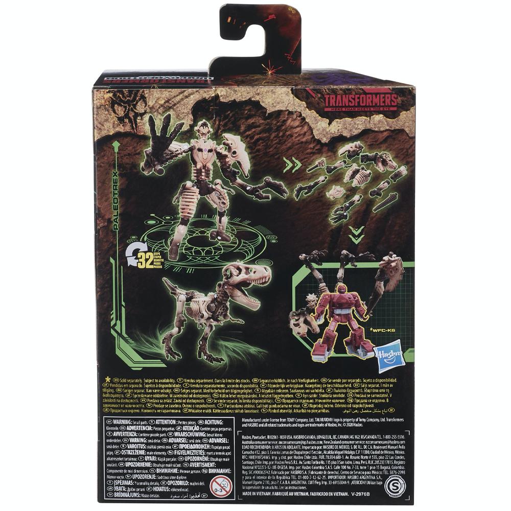 Paleotrex Deluxe Class, Transformers Kingdom Wave 1