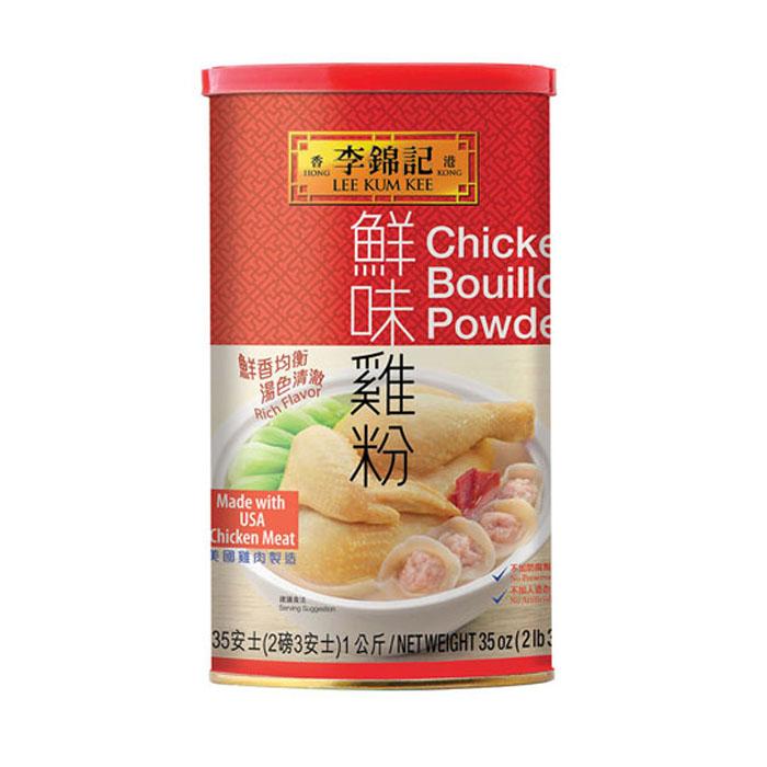 Caldo de pollo en polvo 1KG
