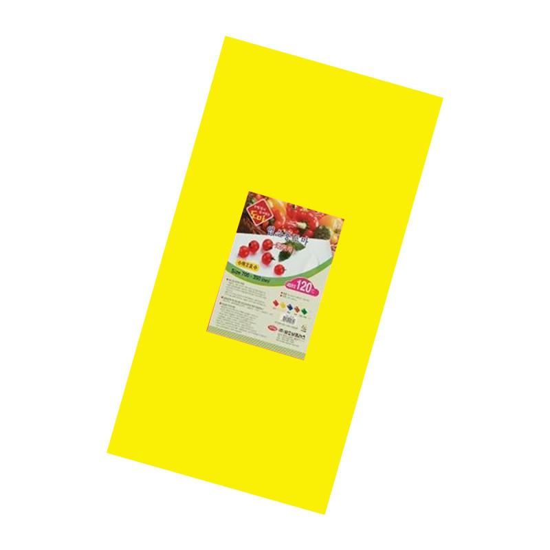Tabla Plástica Amarilla 70CM x 35CM