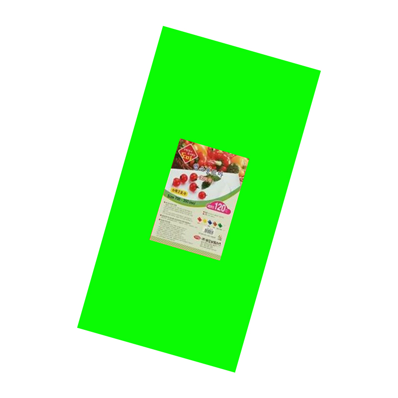 Tabla Plástica Verde 70CM x 35CM